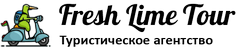 Логотип Fresh Lime Tour